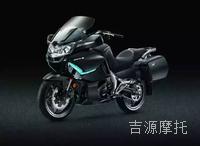 春风650TR-G民用版 650TR-G