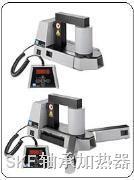 SKF轴承加热器TIH030M,SKF TIH系列感应加热器TIH030M ,SKF 感应加热器现货供应