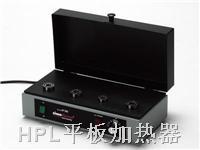 HPL轴承加热板,瑞士森马平板加热器,瑞士HPL轴承加热板,原装进口轴承加热板