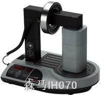 IH070瑞士森马轴承加热器,森马感应加热器IH 070现货供应,simatherm瑞士森马轴承加热器IH070