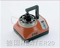 德国FAG轴承加热器HEATER20,FAG感应加热器专业代理,德国轴承加热器HEATER20  HEATER20