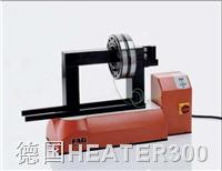 FAG轴承加热器HEATER300,德国FAG大型轴承加热器HEATER300,FAG轴承加热器一级代理商