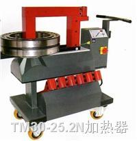 TM30-25.2N轴承加热器,TM轴承加热器EASYTHEM30,TM小车型轴承加热器