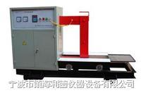 BGJ-20-4感应轴承加热器,BGJ-20-4轴承加热器,BGJ轴承加热器,国产小车型轴承加热器