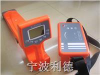 LD-A1200管线探测仪,LD-A1200地下管线探测仪