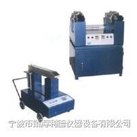 电机铝壳加热器,J30H-DJ电机铝壳加热器