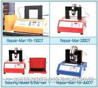 M05300DTG感应轴承加热器,M05200DTG轴承感应加热器,感应轴承加热器