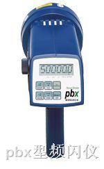 pbx频闪仪,pbx型频闪仪,蒙娜多Phaser-Strobe,pbx蒙娜多频闪仪   pbx