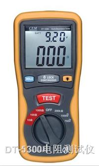 电阻测试仪,接地电阻测试仪,DT-5300接地电阻测试仪