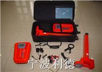 管线探测仪,LD-2000A管线探测仪,LD-2000A地下管线探测仪
