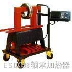 ESDC38轴承加热器,ESDC38数控轴承加热器ESDC38