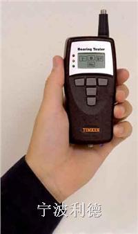 BT2100轴承故障检测仪,手持式轴承检测仪,BT2100美国铁姆肯Timken BT2100