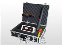 SL-Ⅲ电火花检漏仪,国产电火花检漏仪