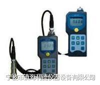 EMT290D机器状态点检仪,伊麦特EMT,机械故障检测仪