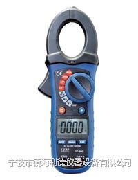 DT-360交流钳型表,DT-360钳型表,交流钳型表
