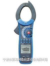 DT-3352 1500A交直流真有效值钳型表,DT-3352钳型表,1500A交直流真有效值钳型表
