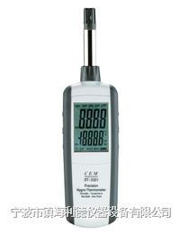 DT-3321温湿度计,DT-3321 温湿度计,温湿度计