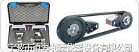 TMEB 2皮带轮对中仪,SKF皮带轮对中仪,皮带轮对心仪TMEB 2