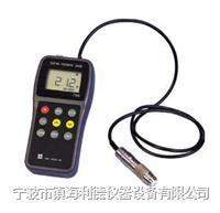 TT240,TT240涂层测厚仪,TT240测厚仪,涂层测厚仪