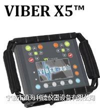 Viber-X5, Viber X5动平衡仪,Viber X5现场动平衡仪, 瑞典VMI新款动平衡仪