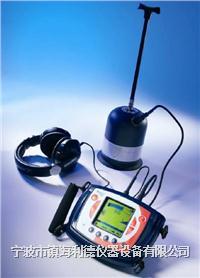电子听漏仪,Xmic电子听漏仪,听漏仪Xmic