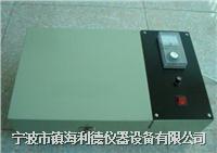 平板加热器,LD平板加热器,LD轴承加热器(加热板尺寸:350×300mm)