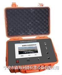 LDDL-02A电缆故障测试仪,电缆故障测试仪生产商 LDDL-02A