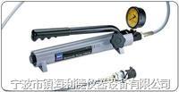 SKF注油泵729124液压泵适用于SKF液压螺母