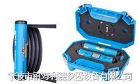 SKF激光皮带轮对中仪TKBA10,测量距离50mm-3000mm