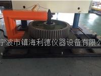 宁波利德HLD-9K重型感应加热器质保2年高配款HLD-9K感应加热器承重1800Kg