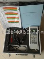 宁波利德AIC6300轴承故障分析仪生产商AIC6300智能轴承故障分析仪价格AIC6300轴承分析仪现货
