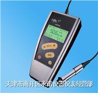 磁性涂层测厚仪  HC210