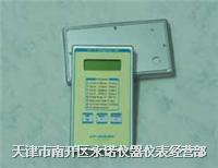 能量计 : UV-int160