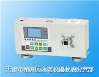 数字式扭矩测试仪  HN-1 HN-2