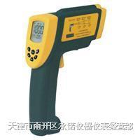 AR892红外线测温仪 AR892