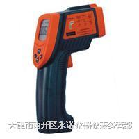 AR852红外线测温仪] AR852