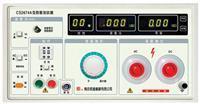 耐压测试仪CS2670AX  CS2670AX CS2671A CS2671B CS2672 CS2673