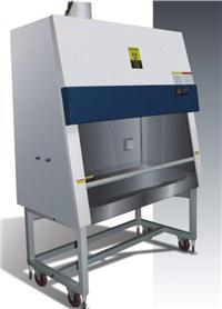 生物安全柜(30%外排70%内循环) BHC-1300IIA2