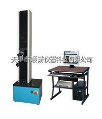 微机控制电子万能试验机 WDW-5微机控制电子万能试验机
