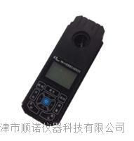 硫酸盐测定仪 CHYS-240