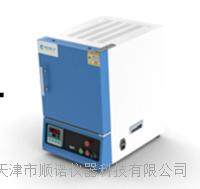 1700℃箱式高温炉 MXX1700系列箱式高温炉