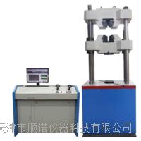 微机控制电液伺服液压式万能试验机 WAW-300B