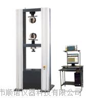 20KN微机控制电子式万能试验机 SNDW-20B