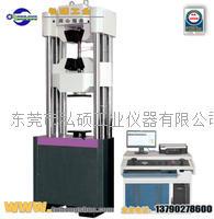 DH-L103微機控制電液伺服萬能試驗機