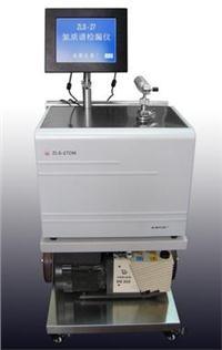 ZLS-27DM小型车载式氦质谱检漏仪