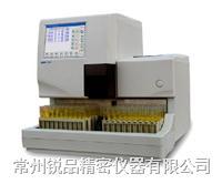 全自动尿液分析仪URIT-1500 URIT-1500