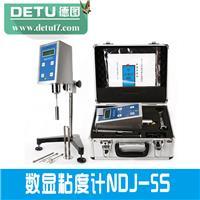 江苏德图-NDJ-5S数显精准旋转粘度计 粘度计