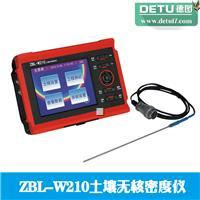 厂家直销ZBL-W210土壤无核密度仪
