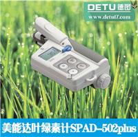 日本柯尼卡美能达叶绿素计SPAD-502plus 叶绿素仪