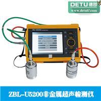 厂家直销ZBL-U5200非金属超声检测仪